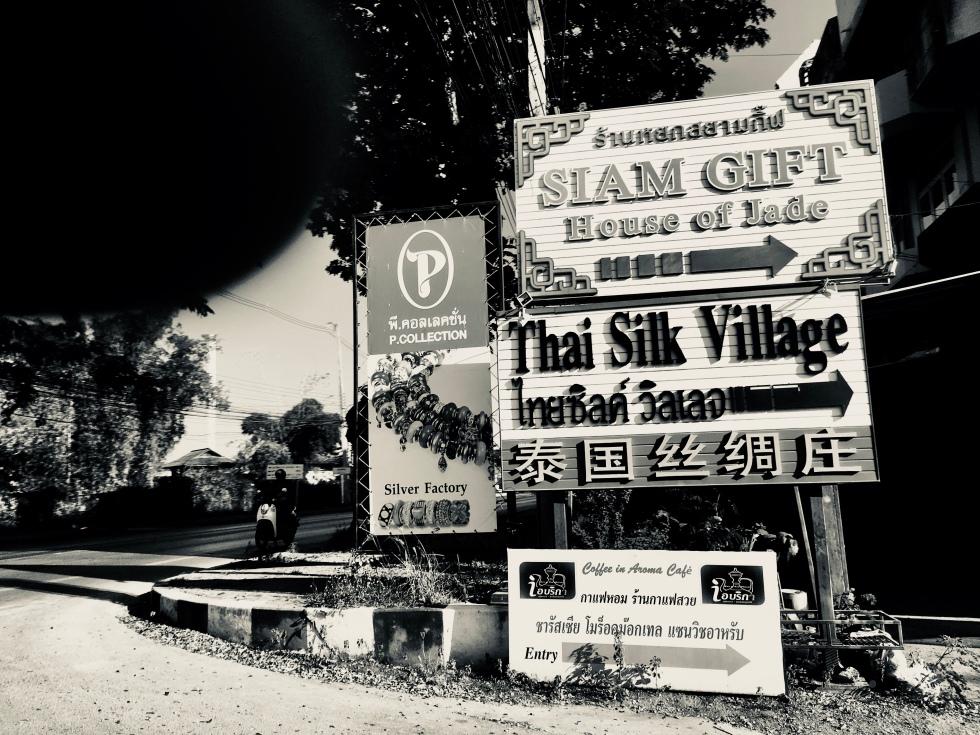 Chiang Mai: Thai Silk Village