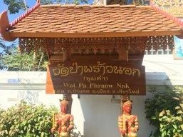 Chiang Mai Thailand