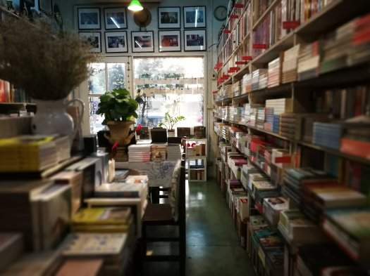 Passport Bookshop